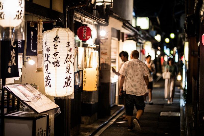 guide kyoto damienlb pontocho